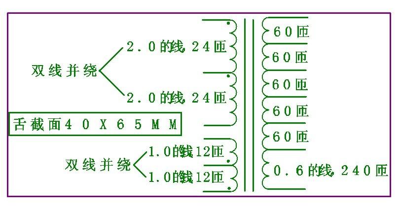 无鳞机商品机电路图(加上了变压器参数)
